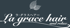 La grace hair(ラグラスヘアー)